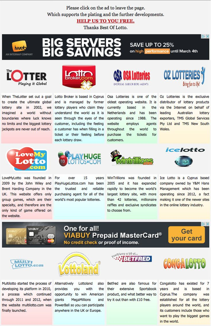 Click the new lottery website. http://www.bestoflotto.com/lottery-websites.html