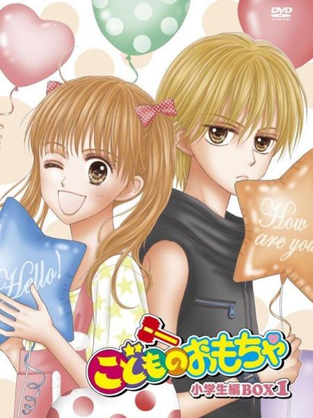 Kodocha ~ Sana and Akito