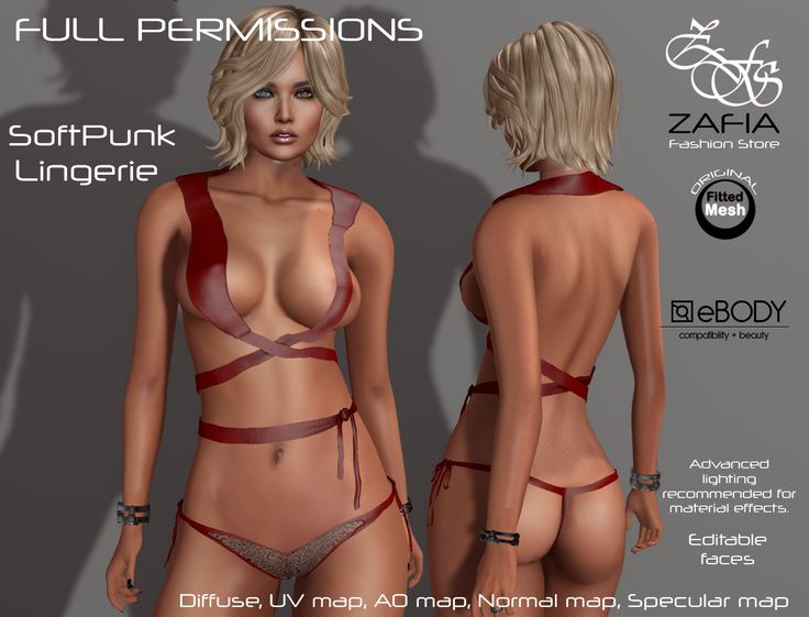 EXCLUSIVE MODEL FOR ABAR eBODY MESH BODY. MARKETPLACE MAINSTORE