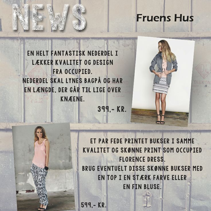 News in shop