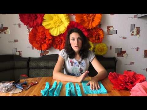 Большие цветы из бумаги. Как сделать — Яндекс.Видео