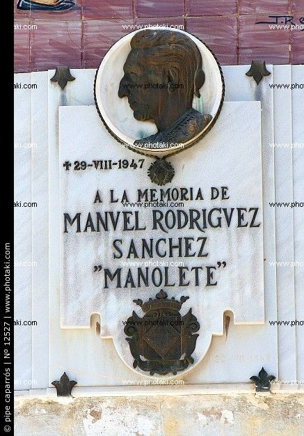 Манолете