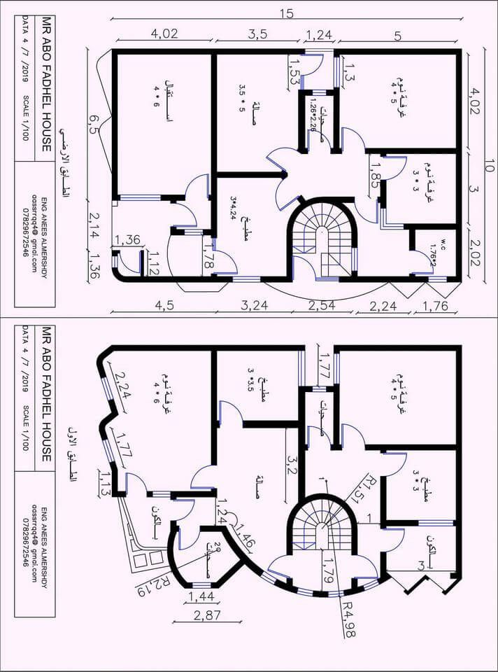 30 Creative House Plan Ideas Engineering Discoveries In 2021 House Plans New House Plans How To Plan