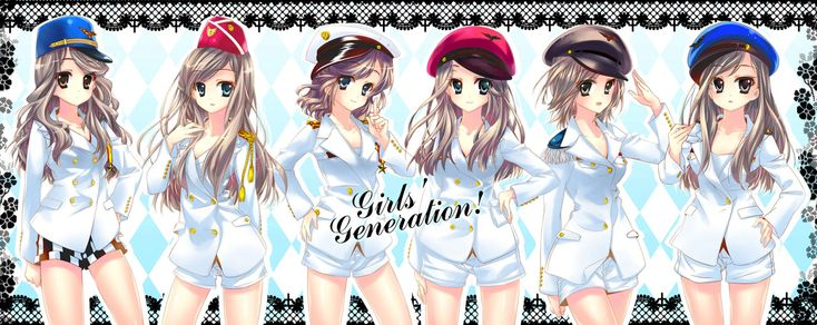 Girls generation gee