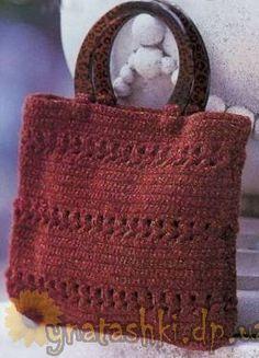 Maroon knitted handbag