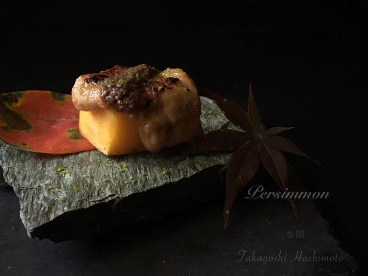 Persimmon  柿でもう一品  先附 柿田楽 ピーナッツ豆腐とアンチョビで 振り柚子  柿を軽く焼いて、ピーナッツ豆腐とアンチョビをのせ田楽に。 柚子の香りをまとわせて。