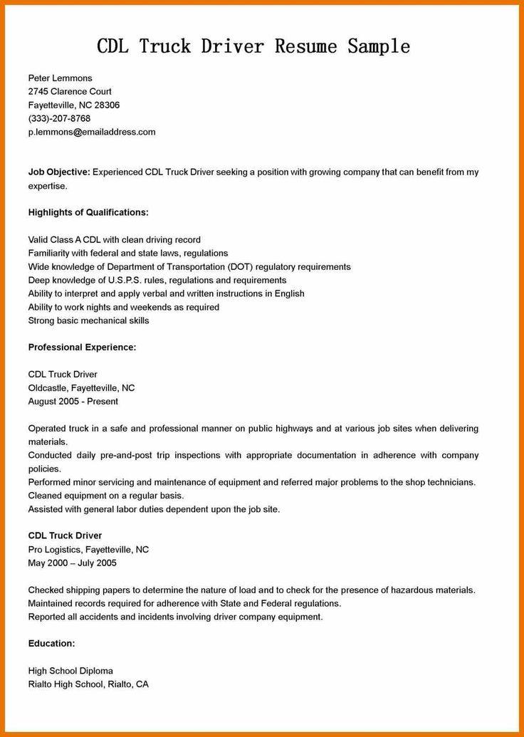 Truck Driver Resume No Experience Inspirational 78