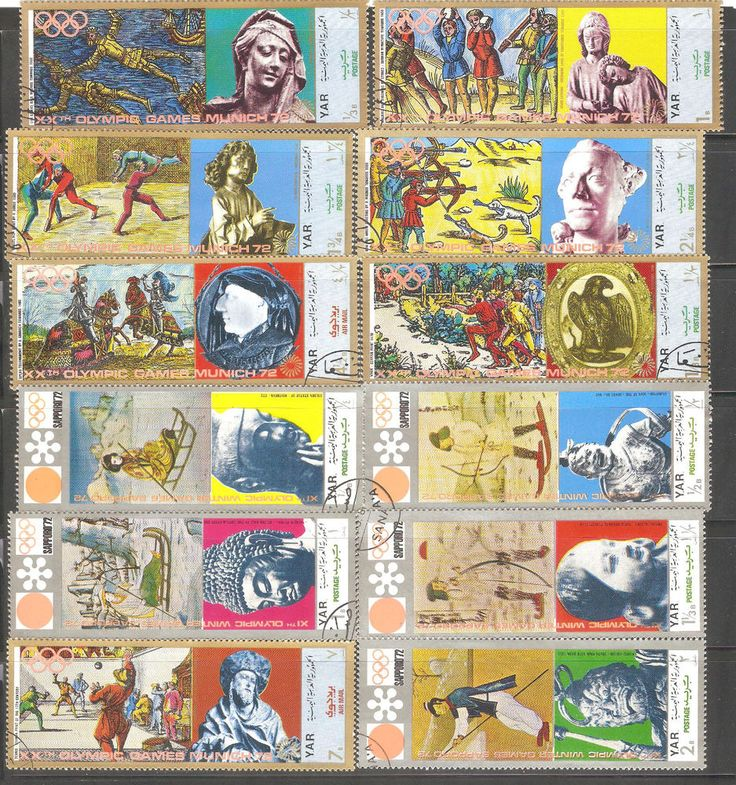 Stamps YAR Collection