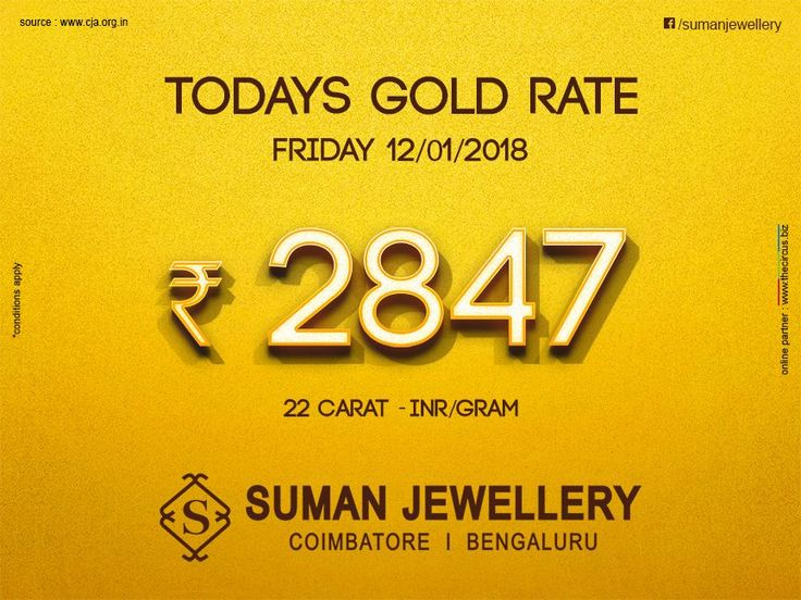 Today's #Gold_rate at Suman jewellery. Stay updated with us to know daily goldrate. #gold #market #jewel #sumanjewellery #coimbatore #goldratetoday