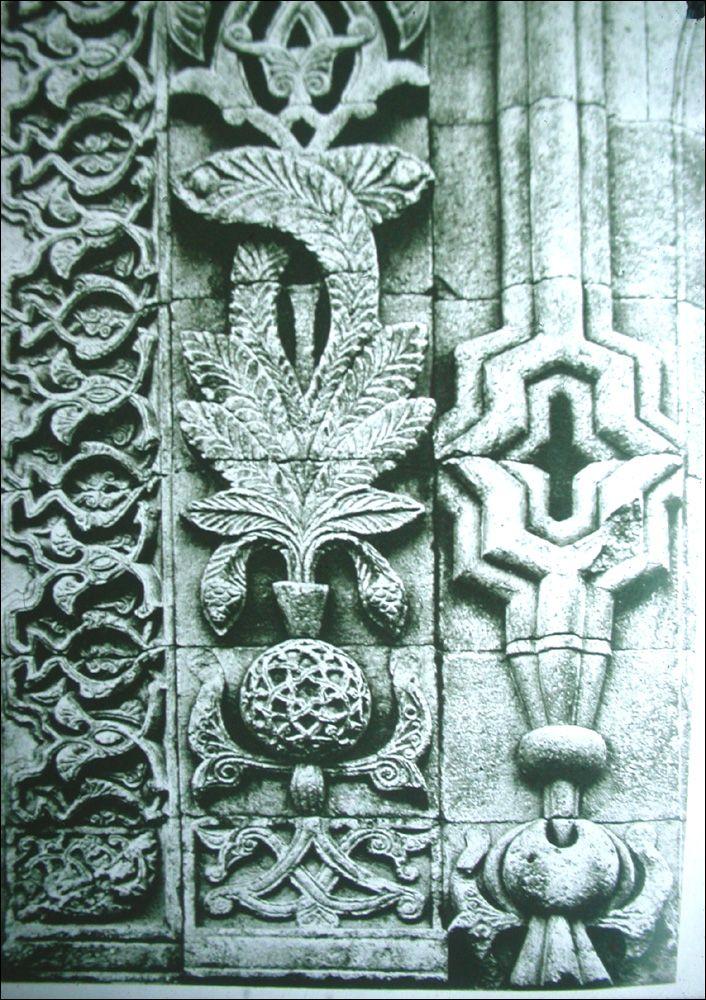 erzurum çifte minare -