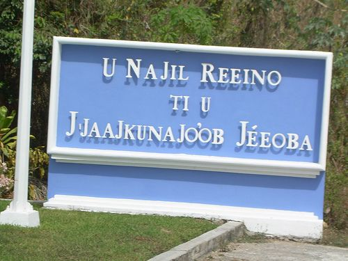 """The sign for """"Kingdom Hall of Jehovah's Witnesses"""" in Mayan on the Transversal Highway in Cozumel"""
