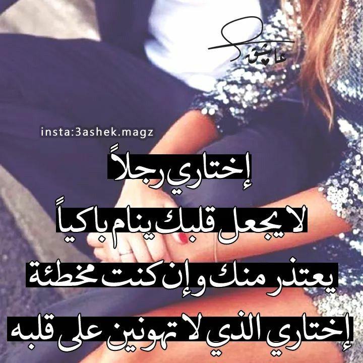 حبيبي يابابا ربنا مايحرمني منك ومن حنان قلبك ياحياة حياتي هيما حلال قلبي Beautiful Arabic Words Arabic Words Words