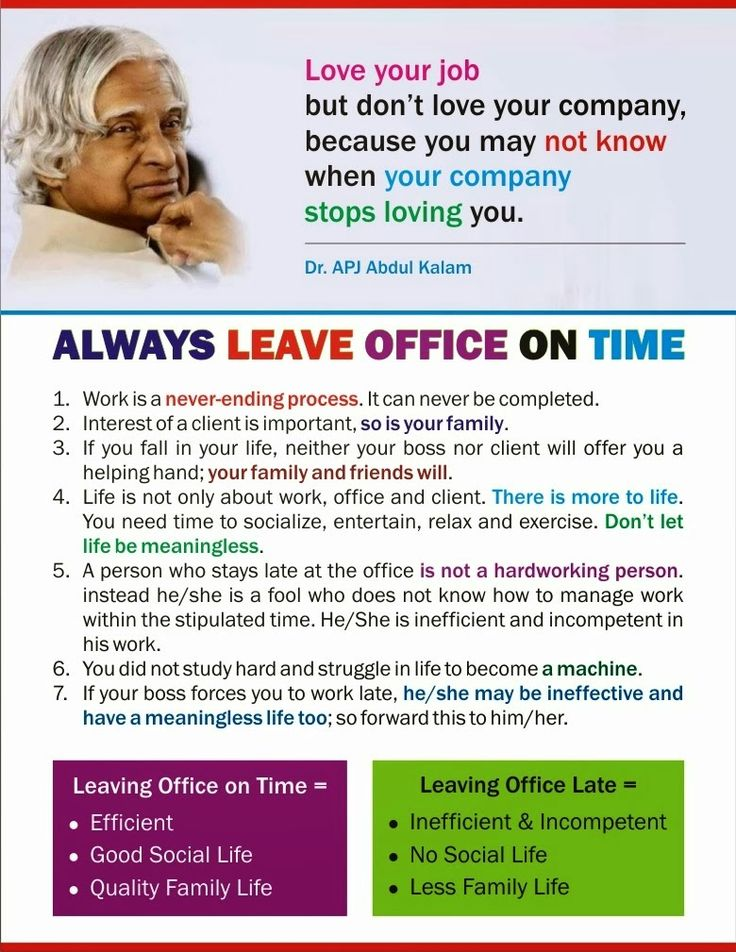 Are you ready: Always leave office on time - Dr APJ Abdul Kalam