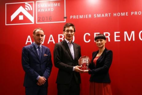 At Secutech International Exhibition and Conference in Taipei, SMAhome honoured us with TOP OF INNOVATION prize.