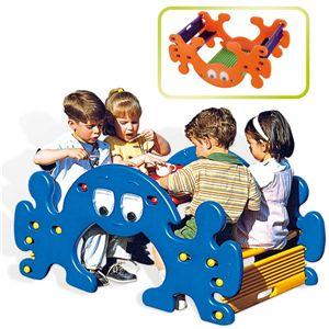 Stočić sa klupama ili klackalica za četvoro dece! Lepo, praktično i zabavno!