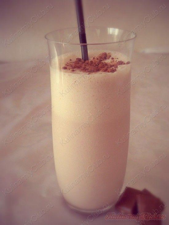 Шоколадный молочный коктейль on http://kulinarniyclub.ru
