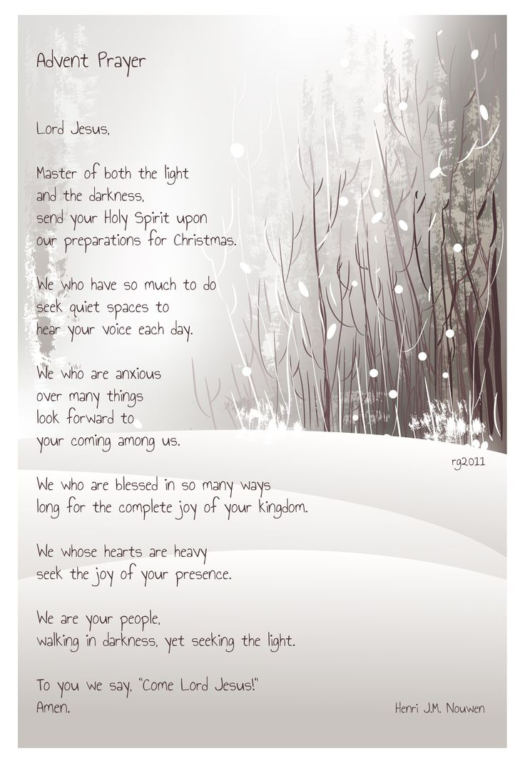 Christmas Advent prayer, Fr. Henri J.M. Nouwen