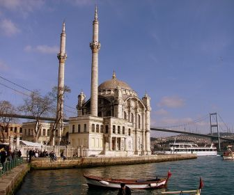 The Bosphorus Bridge is a bridge connecting Europe to Asia. On the European side, the bridge lands in Istanbul Turkey and is an incredible structure to see of industrial architecture. Find out more about Istanbul tours at: http://turkeytravelguide.com/tour-category/istanbul-tour-packages/