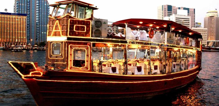 Dhow Cruise in Creek Dubai | Dhow Cruise in Creek Cost, Deals, Reviews, list of Providers | Book online - visitorsdubai, Dubai.