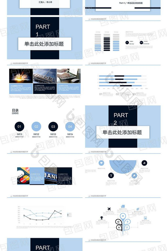 Over 1 Million Creative Templates By Powerpoint Template