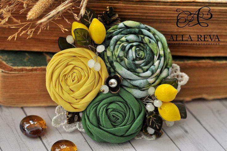 """Купить Брошь """"Чай с лимоном"""" - комбинированный, брошь, брошь из ткани, цветы из ткани, текстильная брошь"""