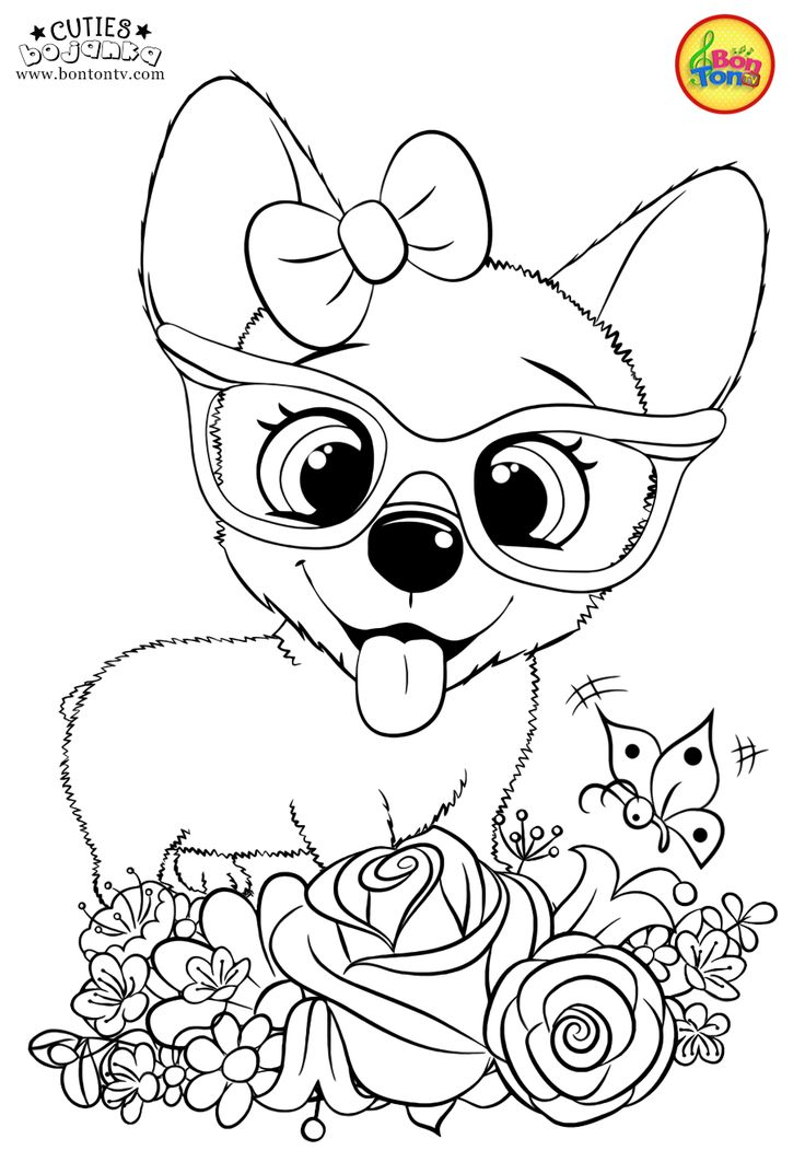 Cuties Coloring Pages for Kids - Free Preschool Printables ... | coloring pages for kindergarten