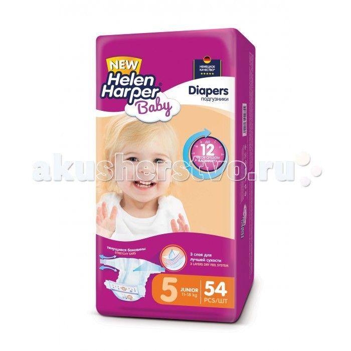 одгузники Baby Junior (11-25 кг) 54 шт.Helen Harper Подгузники Baby Junior с веселыми зверятами – это сочетание европейского качества и супер-доступной цены! Малышу всегда хочется подарить особый комфорт, внимание и нежность во всём. Новые, очень мягкие снаружи и внутри, детские подгузники Helen Harper Baby помогут маме это сделать.Их уникальная система впитывания защищает от протеканий, а мягкие эластичные боковинки разработаны специально, чтобы обеспечить малышу максимальную свободу…