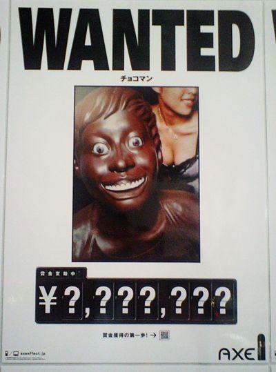 black advertisements 227 best print advertisements images on pinterest creative