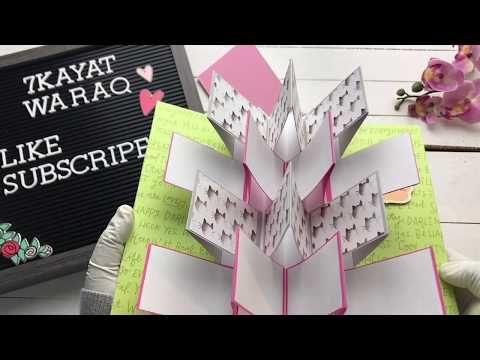 مطوية مميزة ثري دي 3d مطويات ٢٠١٨ Youtube Mini Scrapbook Albums Pop Up Box Cards Baby Mini Album