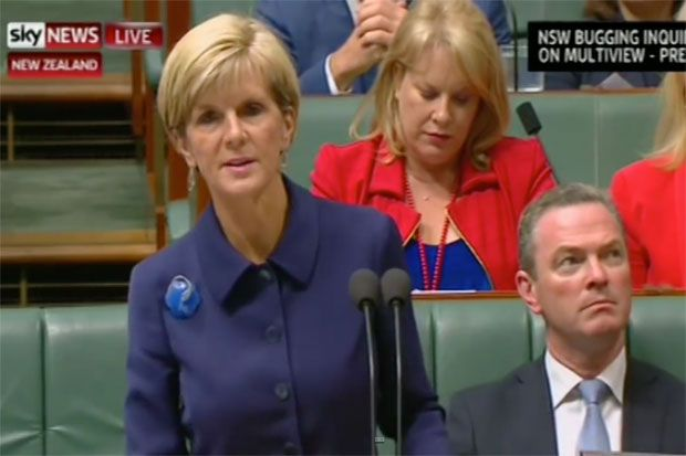 By Michael Brull Keywords: isis daesh tony abbott julie bishop randa abdel-fattah It doesn't get much dumber than our irrational fear of an enemy on the other side of the planet. Michael Brull exp... http://winstonclose.me/2015/07/23/nothing-to-fear-but-fear-itself-and-maybe-isis-and-terrorism-and-muslims-and-everything-written-by-michael-brull/