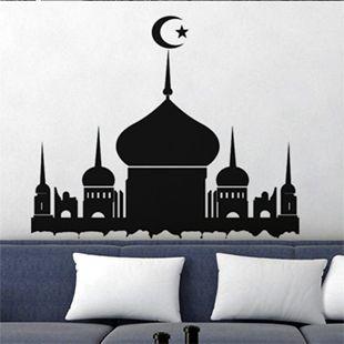 Ислам исламский стикеры стены Бесплатная Доставка Высокое качество Резные (не печатать) декора наклейки на стены дома наклейки искусство ПВХ винил Y-193