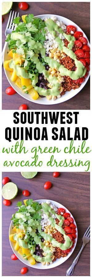 30 minute dinner! Southwest quinoa salad recipe! This super simple, vegetarian Southwest quinoa salad is packed full of protein and fresh veggies and topped with a creamy green chile avocado dressing. DELICIOUS!