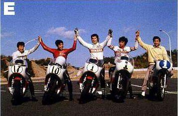 Yamaha Road Racing