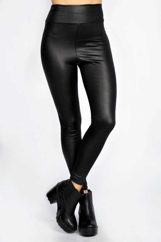 Leather Look Leggings Australia
