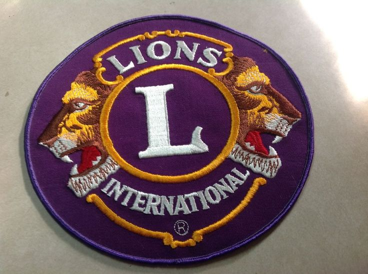 """Lions Club International Large 7 3/4"""" Jacket Patch (Never Used)"""