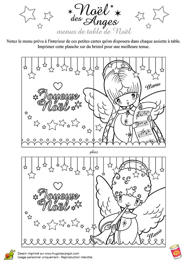 Anges De Noel Menus De Table, page 6 sur 12 sur HugoLescargot.com