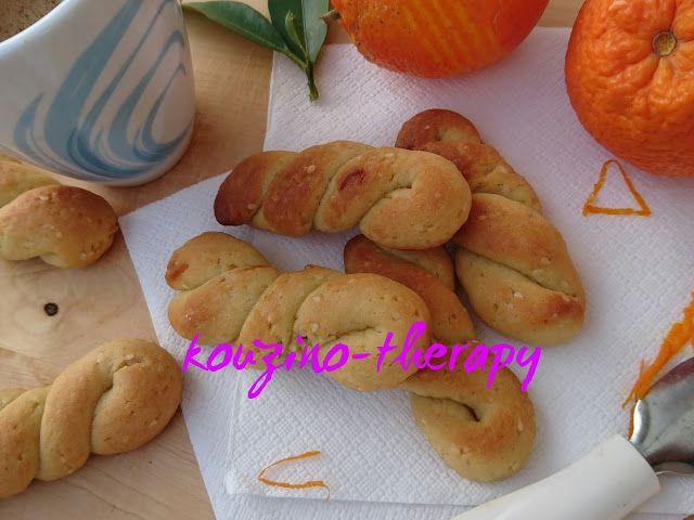 Κουζινο-therapy: Κουλουράκια πορτοκαλιού με ελαιόλαδο... για το σχο...