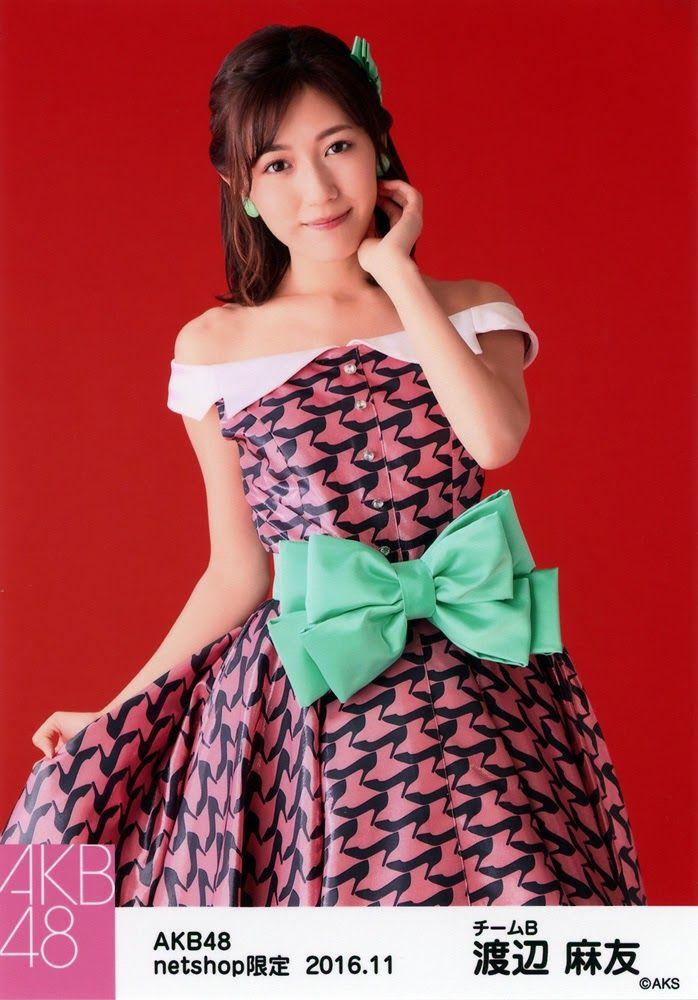 Watanabe Mayu: Credit Hiro