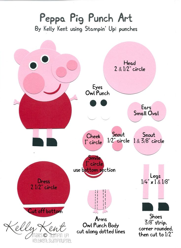 Peppa Pig Punch Art Tutorial - Kelly Kent #peppapig