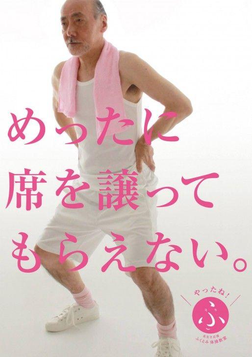 文の里商店街ポスター:poster_23