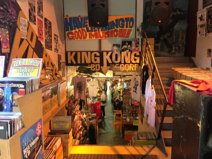 KINGKONG 大阪本店 , 大阪府