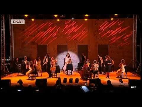 """Μίκης Θεοδωράκης - """"Ποιός τη Ζωή μου..."""" Μακρόνησος 14/9/2013"""