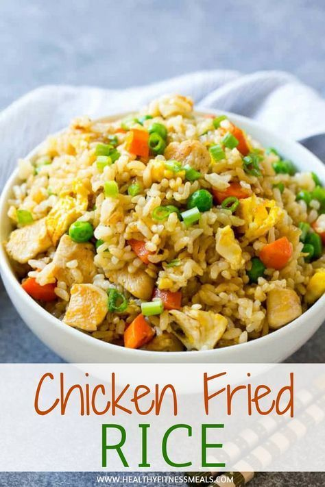 Chicken fried rice chinese food recipes fried rice recipes chicken fried rice chinese food recipes fried rice recipes best chicken fried rice forumfinder Gallery