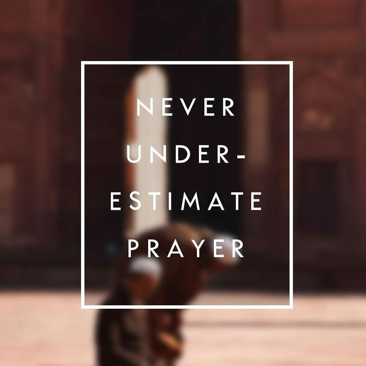 #islamicquotesandpictures #islamicquotes #prayer #peace #muslimquotes #islam