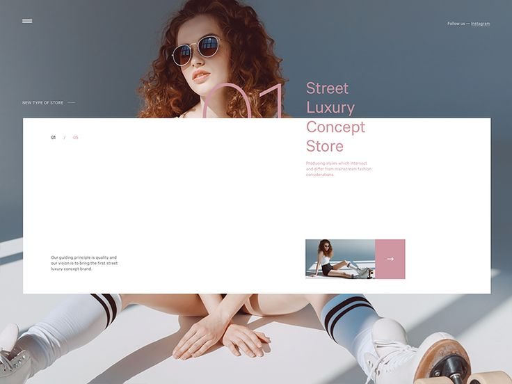 Street Concept Store