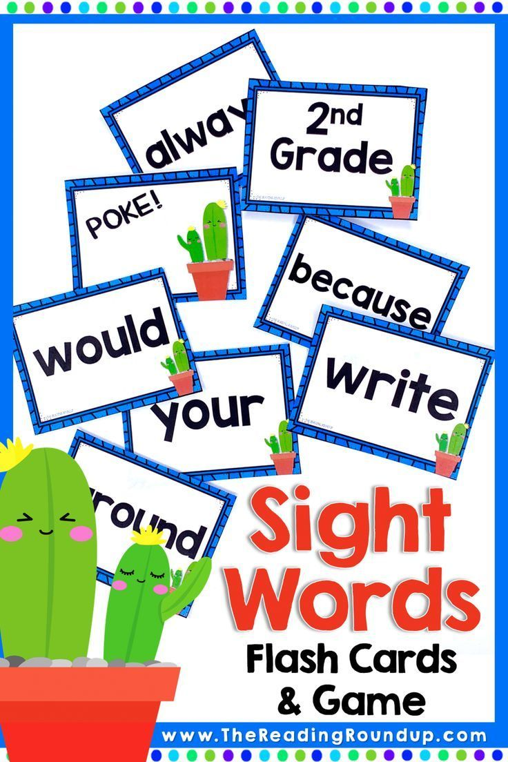 Cactus Themed Sight Word Flash Cards & Game July in 2020