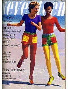 Seventeen MAGAZINE 70's Teen Vogue Super Models Holiday Beauty Fashion Ads