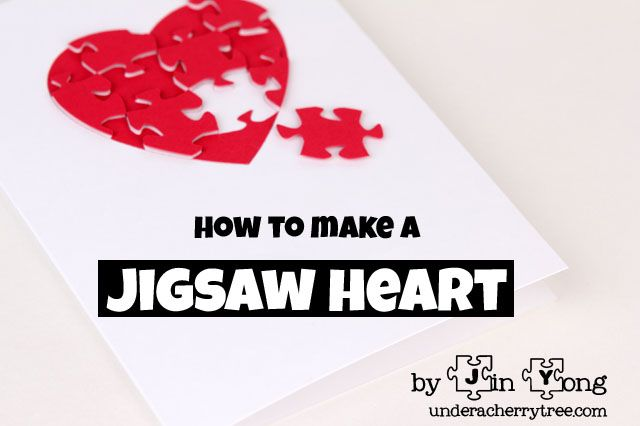 Under A Cherry Tree: How to make a Jigsaw Heart (using MTC jigsaw puzzle generator)