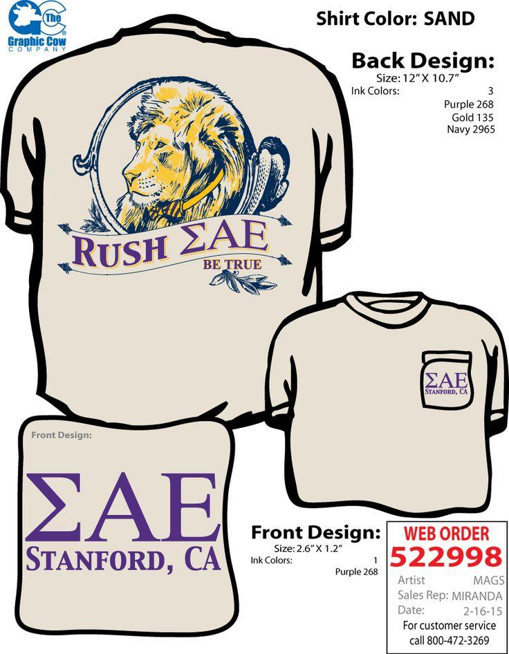 SAE Sigma Alpha Epsilon lion rush