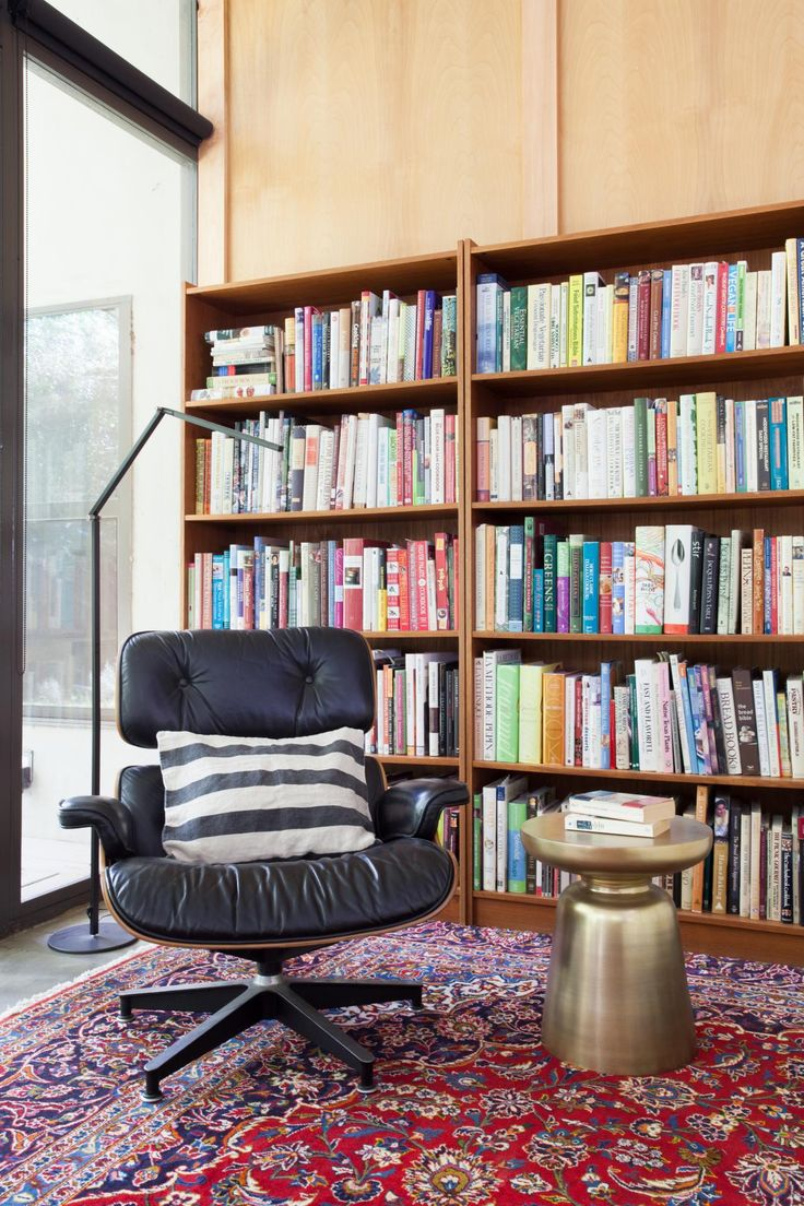 Eames lounge chair living room - Ffod_sarah Stacey Interior Design_norwood Drive Reading Nook Jpg Gold Side Tablescontemporary Floor Lampseames Lounge Chairsconcrete